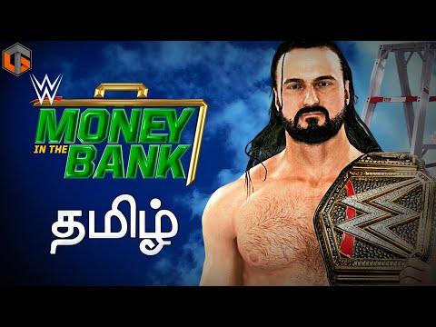 மல்யுத்தம் WWE 2K19 Money within the Monetary institution 2020 Live Tamil Gaming