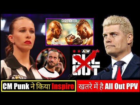 AEW All Out in Hazard😯||CM Punk Impressed AEW workers😃||Jon Moxley film launched🤩||AEW Updates.