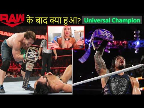 Roman reigns A hit Favorite Championship – WWE Drew McIntyre In opposition to John Cena | Lana Ki BHOOK