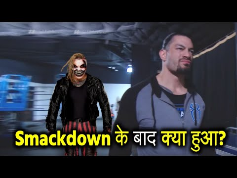 Roman reigns Ko Universal Championship – Braun Strowman after First Have interaction   WWE Smackdown OFF Air 2020